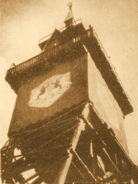 Manzanatårnet